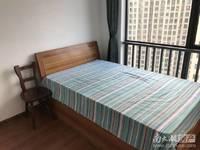 出租汎港润园2室2厅1卫87平米2000元/月住宅