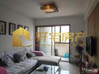 清河嘉园:出售二室二厅一卫,75.31平方,售价80万。
