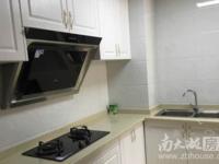 凤凰城 二室二厅 90平 精装 空,热,彩,冰,洗,床,家具 2500元