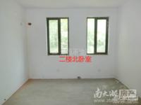 9296出售太湖阳光假日一期联排,218平.368万满两年