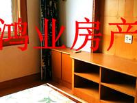 稀缺房源 港湖东区 三室两厅 简装三室二厅户型好