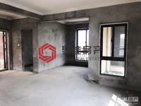 西西那堤123方三室两厅两卫全新毛坯 满两年 有钥匙