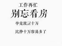 出售织里吾悦广场3室2厅2卫130平米150万住宅
