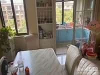 出售星汇半岛二期 领域3室2厅1卫98平米128万住宅