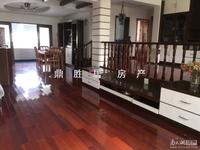 出售凤凰苑2楼,3室2厅精装修,满两年