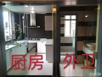 清丽家园中间楼层边套 三室两厅两卫 自住精装 价可谈