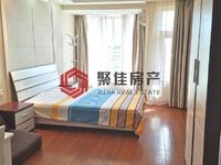 春江名城38.35方精装公寓 满两年