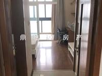出售清丽家园,1室1厅1卫,精装修,学区爱山和五中,满两年