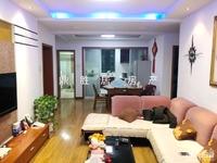 出售甘棠桥小区,3室2厅2卫,精装修,有学位湖师附小和四中,满五唯一