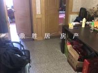 出售红丰2期,2室1厅1卫,中等装修,有学位,满五年