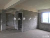 出售永兴家园3室2厅毛坯房