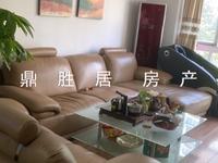 出售清丽家园,精装修,满两年。好地段,低楼层出行方便