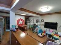 凤凰二村6楼71.5平三室一厅良装可以拎包入住,满2年报价75.8万看房方便