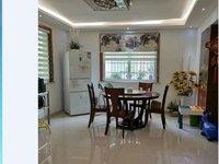 金龙家园,精装带阁楼,三室两厅,室内干净明家具家电齐全