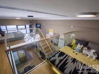 出售富力城高层精装修loft单身公寓