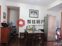 华丰2区5楼2室2厅1卫66平方米85万 普通装修 学区房13656723563