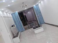 长岛府二期,精装,三室两厅,设施齐全交通便利拎包入住