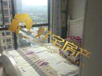 西南新城,汎港润园29楼精装大三房出售,带车位,家具家电齐全