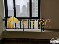 天元颐城:出售毛坯,房南北通透,楼层好,储藏室大,有车位,满5唯一,小区环境好。