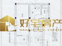 红丰家园出售:多层顶跃 五楼带阁楼,阁楼基本标准层高2.7米,一点不压抑