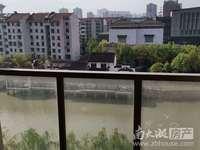通和家园57.1平2室1厅 全新毛坯 河边风景房 1月份满2年 看中价可协