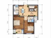 通和家园82.5平二室二厅 全新毛坯 四中学区 学籍未用 看房提前联系