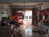 东湖家园83方三室两厅良装 实际使用面积125方 无二税