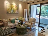 西南黄金住宅 3成 首付 二环内 进口顶级家具 对口名校