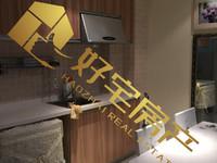 西南新城春江名城70年产权精装公寓出售,可拎包入住