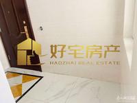 碧桂园翡翠湾出售:100平,三室两厅两卫,品质高,南北通透户型方正。