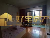 出售凤凰一村:二室二厅一卫一厨,60.28平,老式装修,东边套。