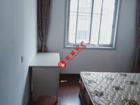43277苏家园两室精装,家具家电齐全