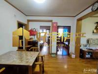 金泉花园出售:70平方,2室2厅1卫1厨1阳台,报价79.8万元,满五唯一,