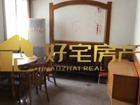 滨河南区出售:75平方,三室一厅二卫,老式装修,因要置换,现低价转让,有意者速度