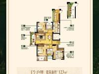 汎港润园二期 稀缺次顶楼 3室2厅2卫 前排位置佳 景观房