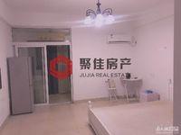 景鸿铭城70年产权朝南精装公寓 满两年