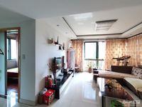 龙庭小区 3室2厅2卫带储藏室 10年精装修 性价比高!