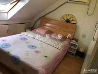 中大绿色家园2室小套15557270737