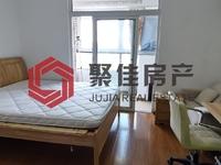 景鸿铭城70年产权39.15方中装公寓 满两年