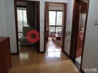 星汇半岛一期3楼2室1厅64平 普通装修 拎包入住 看房方便 1800/月