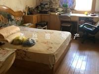 出售狮子巷小区黄金楼层,四室两厅全明户型,满五唯一,装修较好