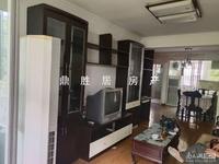 出售苏家园黄金楼层两室两厅户型,明厨明卫,良装红木家具,可挂学区