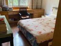 东白鱼潭 三室两厅 良装 满两年 学位都在