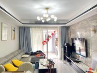 54300湖东府 稀缺116型三室精装房 楼层保养佳满二年 一看就中校区房