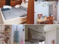 凤凰二村 1.5室1厅 中等装修 满2年