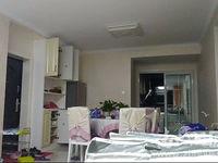 月河小区90.9平3室2厅 18年精装 全套品牌家具家电 满2年 看房方便