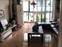 米兰花园 118平3室2厅2卫 中等装修 学籍未用 满2年 位置好 看房方便