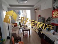 凤凰二村出售:二室二厅一卫一厨一阳台,南北通透,满五唯一。