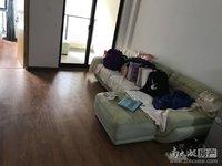 汎港润园2室2厅,简装,家电齐全17楼