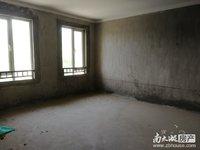 西西那堤2室2厅,全新毛坯,性价比高,有钥匙,满二年